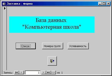 hello_html_m8175102.jpg
