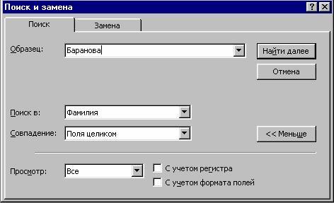 hello_html_370c4330.jpg