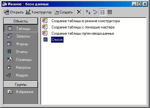 hello_html_5a7c34a7.jpg
