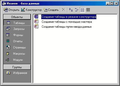 hello_html_m3a4bd4d4.jpg