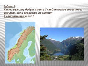 Кавказские горы Тибет