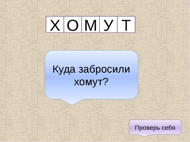 Источники: «Начальная школа», газета, приложение к журналу «1 сентября», №30...