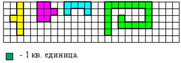 http://festival.1september.ru/articles/606166/img1.jpg