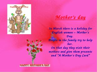 Mother's day In March there is a holiday for English women – Mother's Day. Pe