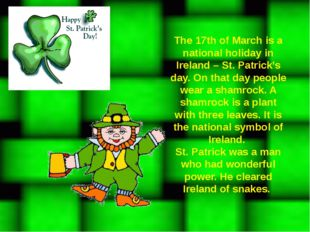 The 17th of March is a national holiday in Ireland – St. Patrick's day. On th