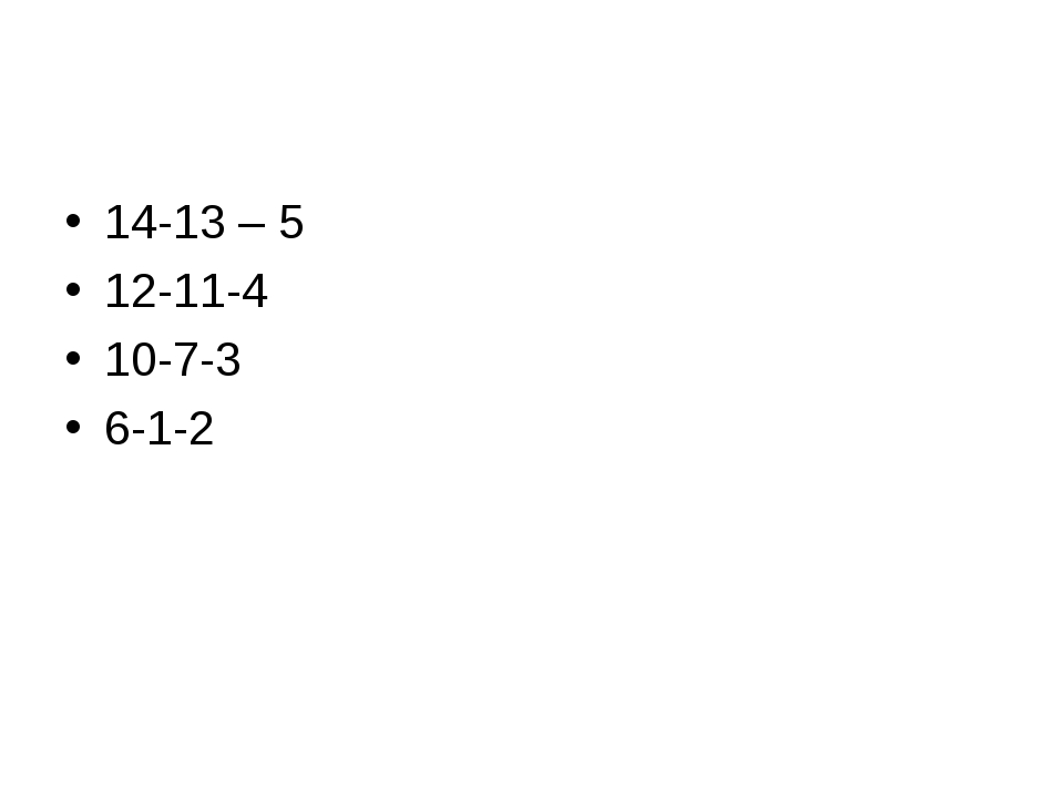 14-13 – 5 12-11-4 10-7-3 6-1-2