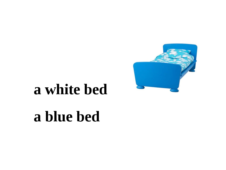 a white bed a blue bed
