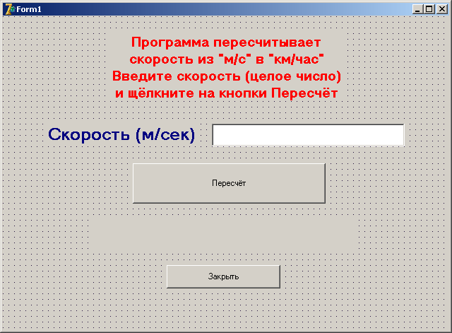 hello_html_51efe277.png