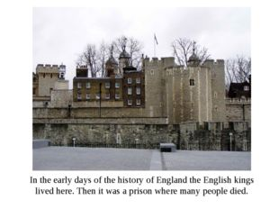 In the early days of the history of England the English kings lived here. The