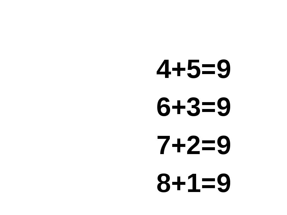 4+5=9 6+3=9 7+2=9 8+1=9