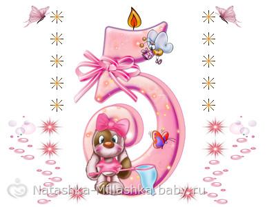 http://cs21.babysfera.ru/8/a/5/a/80185185.172058172.jpeg