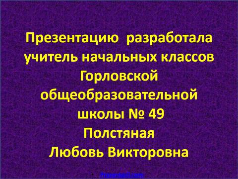 hello_html_761155cb.png