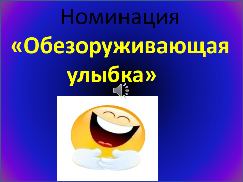hello_html_m3c870762.png