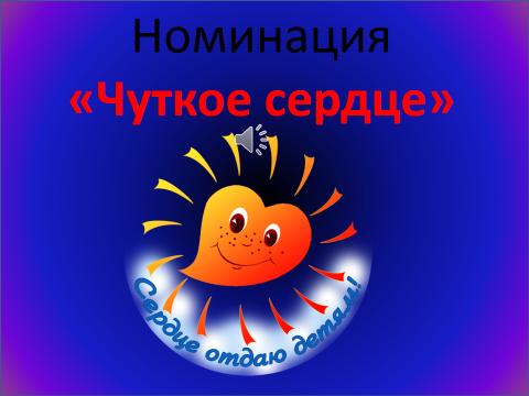 hello_html_m43cdf7e6.png