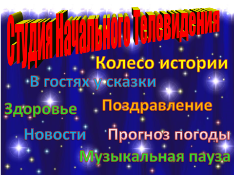 hello_html_m5919b146.png