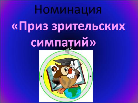 hello_html_m6137c81c.png