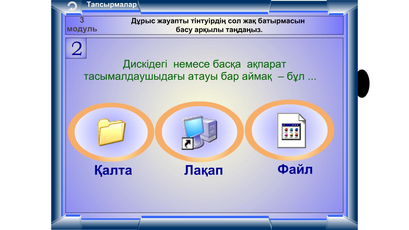hello_html_5b82197c.png