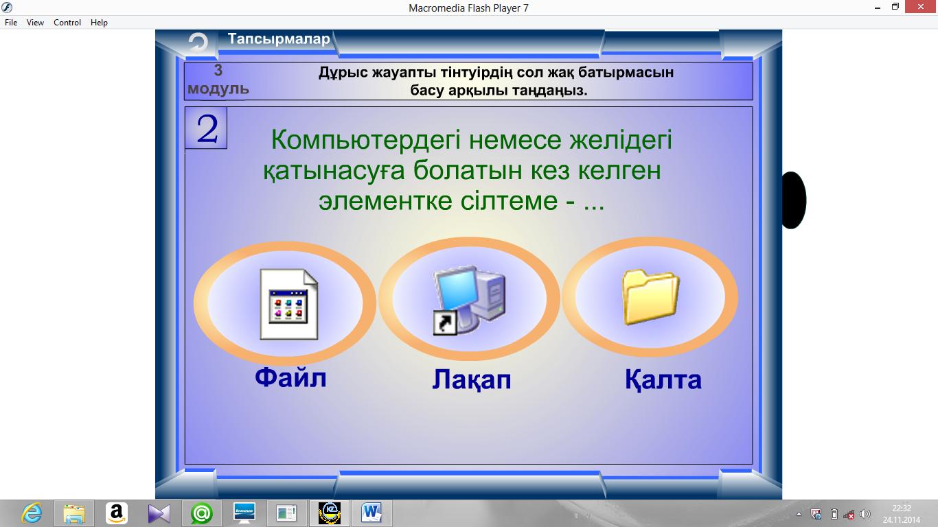 hello_html_m6f10aa87.png