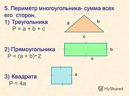 hello_html_m3c970266.jpg