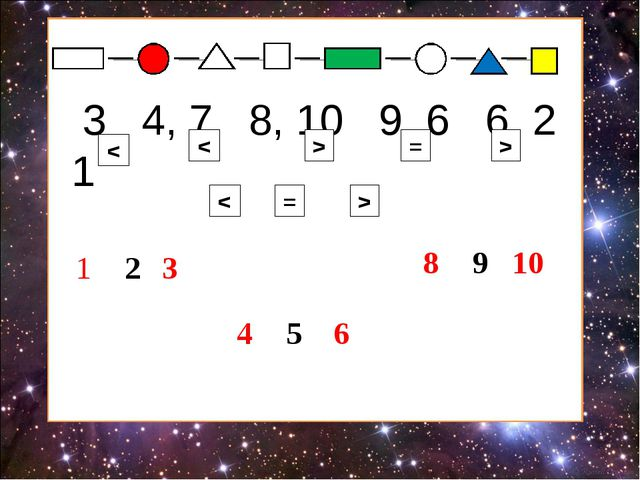 3 4, 7 8, 10 9, 6 6, 2 1 < = > < < > > = 123 456 8910