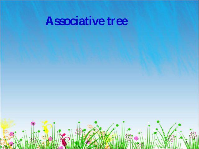 * Associative tree Лето