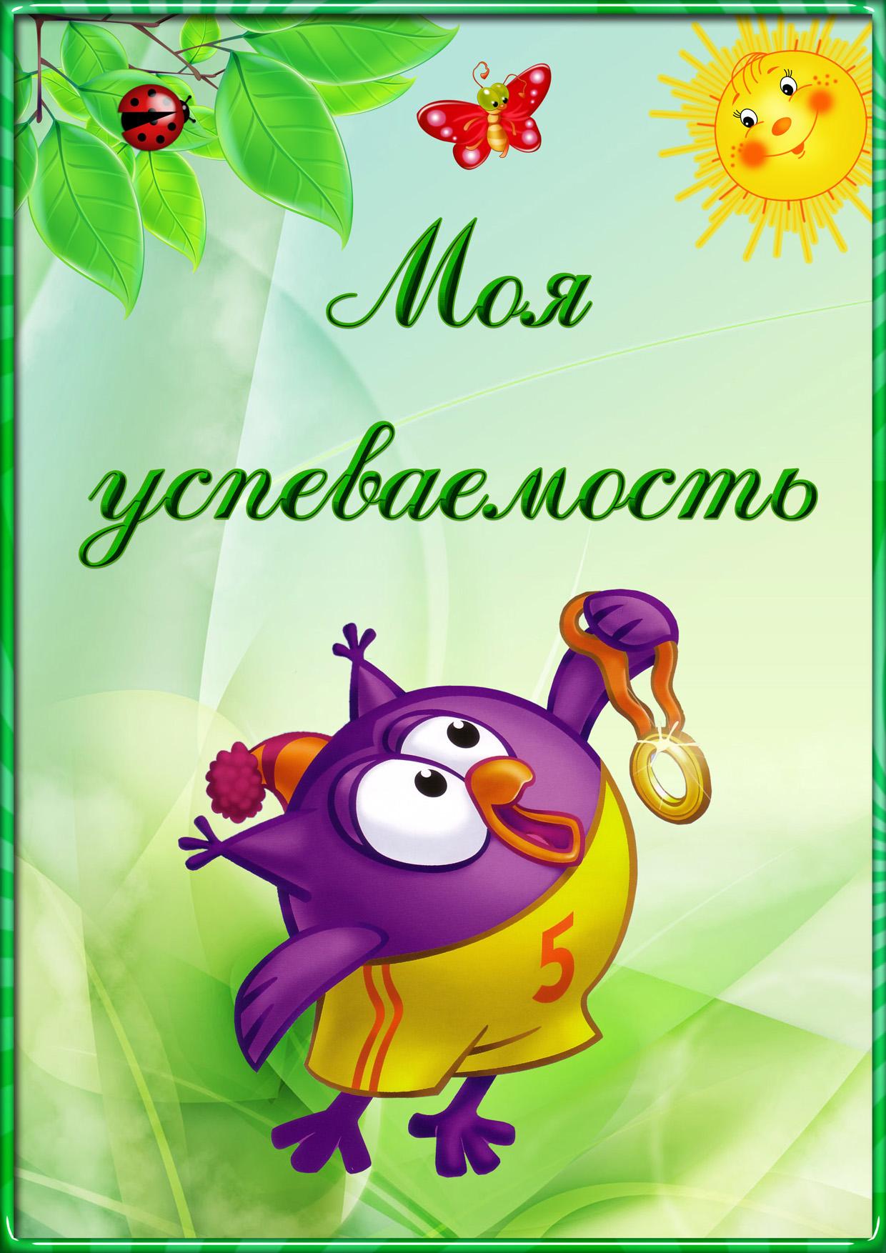 http://womensnote.ru/image/22_portfolio_shkola.jpg