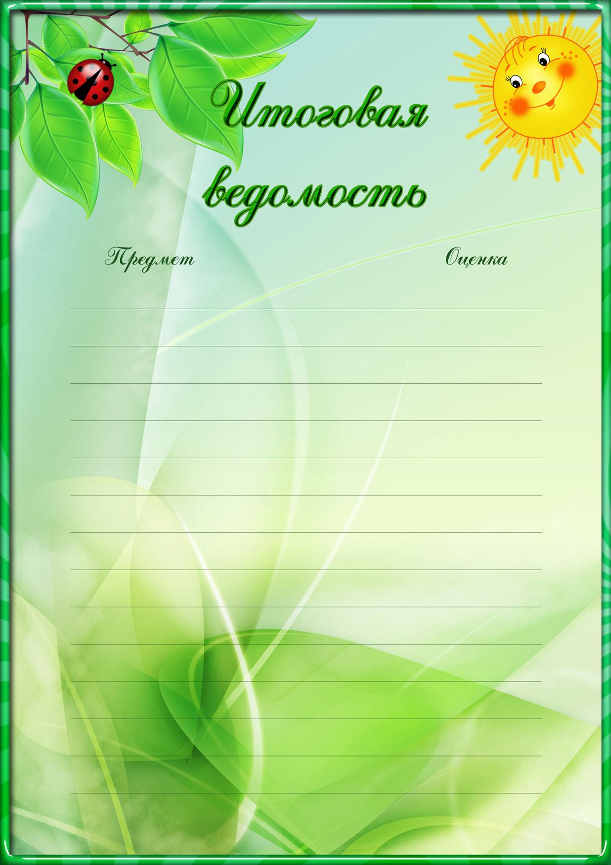 http://womensnote.ru/image/23_portfolio_shkola.jpg
