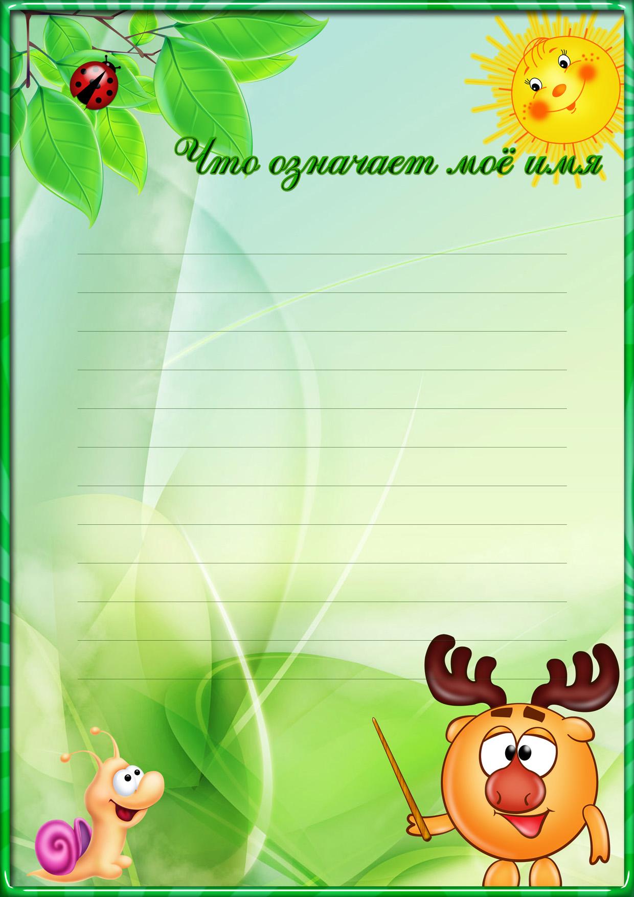 http://womensnote.ru/image/03_portfolio_shkola.jpg