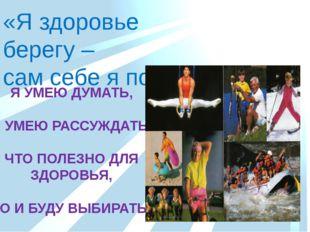 В презентации использованы материалы с сайтов: http://www.viri.rdf.ru http://