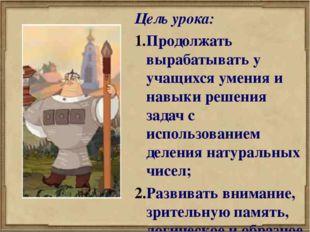 Победитель Добрыня Никитич!