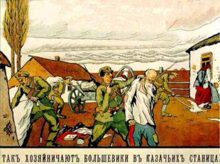 Между тем после поражения основных сил колчаковцев на Урале и разгрома войск