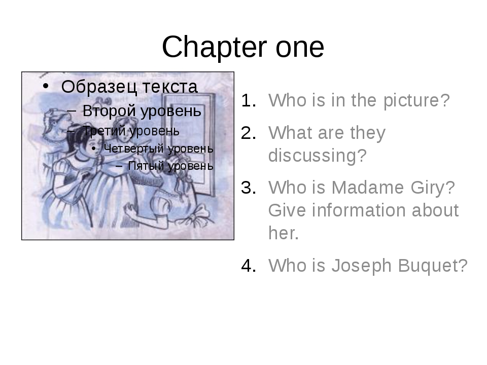 Chapter one Who is in the picture? What are they discussing? Who is Madame Gi...