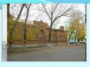 Это здание было построено в 1888 году. Здесь располагалось трехклассное учили