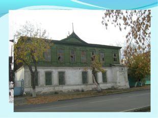 В конце XIX века это была знаменитая гостиница «Ливадия», а ныне это Частное