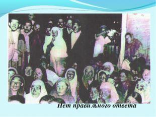 Первый кинотеатр в Павлодаре назывался Восход Заря Орбита Нет правильного отв