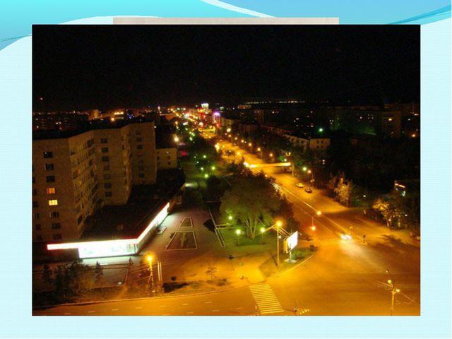 Ранее эта улица именовалась Дзержинского Естая Сатпаева Чокина Ленина