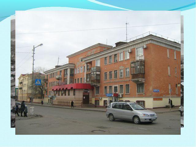 Прежнее название этой улицы носила имя Августа Бебеля Сатпаева Естая Шокина Т...