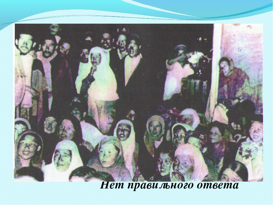 Первый кинотеатр в Павлодаре назывался Восход Заря Орбита Нет правильного отв...
