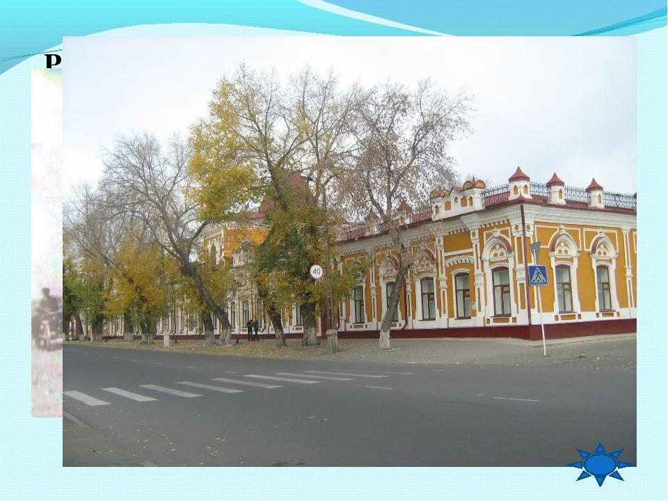Ранее улица Ленина носила это название Телеграфная Владимирская Все ответы ве...