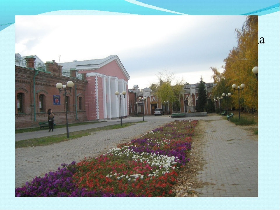 В конце ХIХ века это были два здания (торговые дома братьев Баландиных и купц...