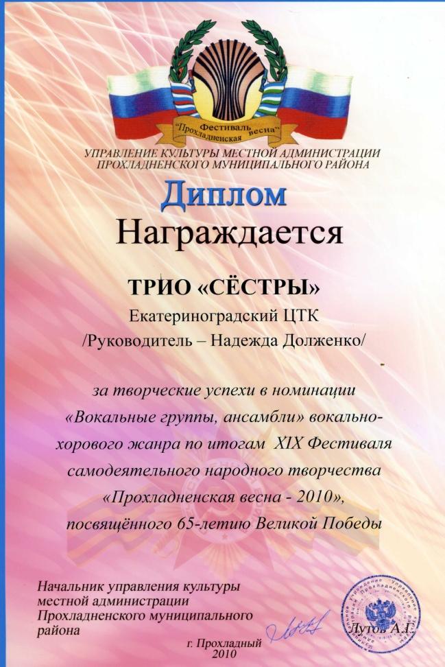 img419