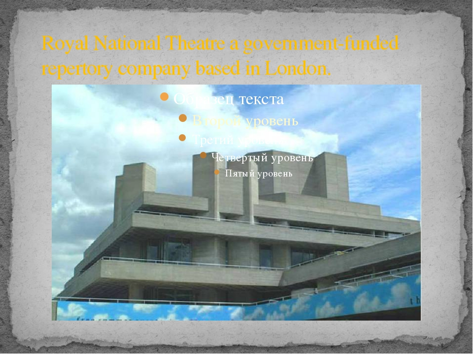 Royal National Theatre a government-funded repertory company based in London.