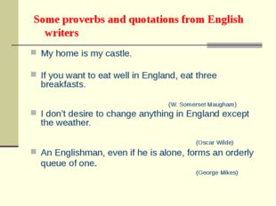 Some proverbs and quotations from English writers My home is my castle. If yo