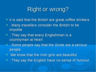 Right or wrong? It is said that the British are great coffee drinkers . Many