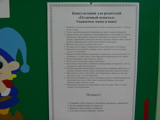 http://www.maam.ru/upload/blogs/288af9a7faf62546aa27f007b9479b57.jpg.jpg