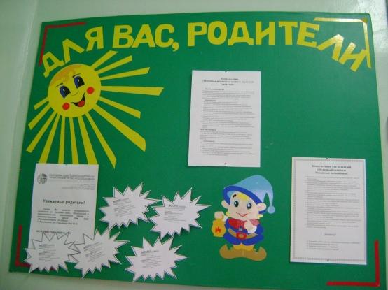 http://www.maam.ru/upload/blogs/6de2bddbc6026bac9863a919af21ee89.jpg.jpg