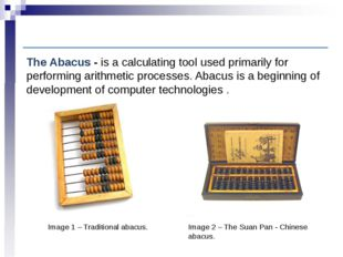 Computer History: Earliest computing machines Image 1 – Traditional abacus. I
