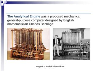 Computer History: Punched card technology Image 6 – Analytical machines. The