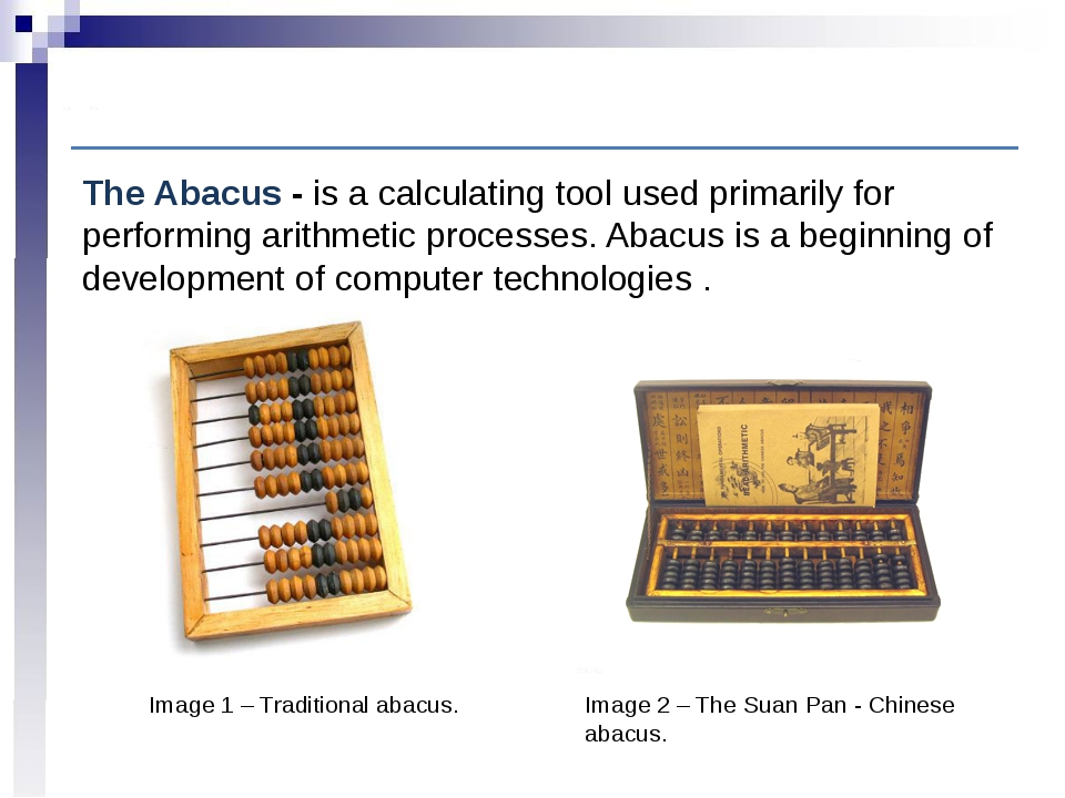 Computer History: Earliest computing machines Image 1 – Traditional abacus. I...