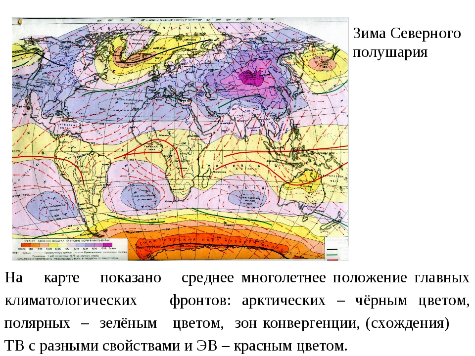 На карте показано среднее многолетнее положение главных климатологических фро...